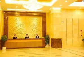 Hotel Pazhou