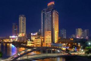 Hotel Citic Ningbo International Ho