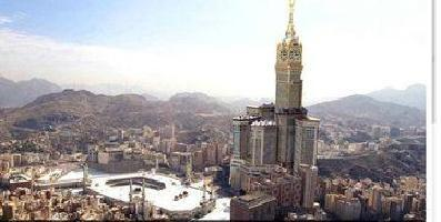 Hotel Makkah Clock Royal Tower - Fai