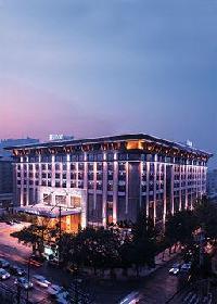 Hotel Hilton Xian