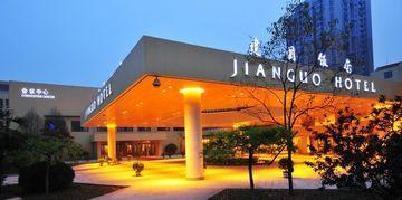 Hotel Jianguo