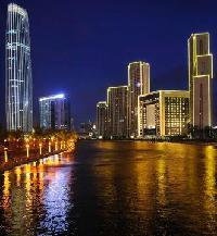Hotel St.regis Tianjin