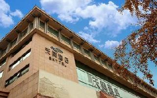 Hotel Xi'an Skytel