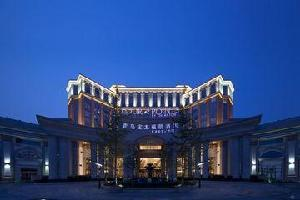 Hotel Four Points By Sheraton Chengy