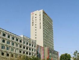 Hotel Ramada Plaza Zhijiang