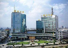 Hotel Yindu