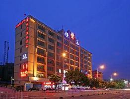 Hotel Hengdong Business
