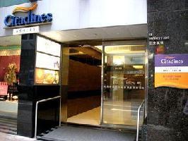 Hotel Citadines Ashely Hong Kong