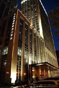 Hotel Wyndham Grand Plaza Royale Fur