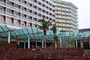Hotel Howard Johnson New Port Resort