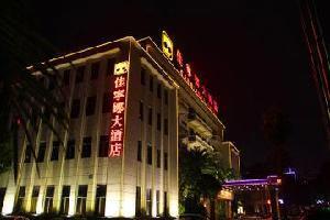 Hotel Carrianna