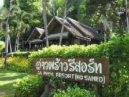 Hotel Ao Prao Resort