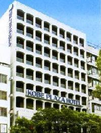 Hotel Plaza (motomachi)