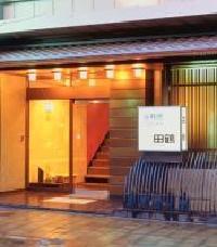 Hotel Ryokan Tazuru