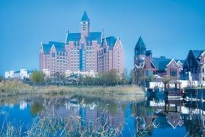 Hotel Crowne Plaza Tianjin Jinnan