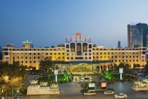 Hotel Crowne Plaza Zhengzhou