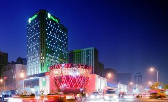 Hotel Holiday Inn Tianjin Aqua City