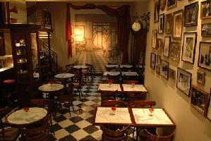 Tanguero Hotel Boutique - Antique