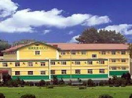 Hotel Zhong An Inn Dong Dan