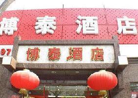 Hotel Bo Tai