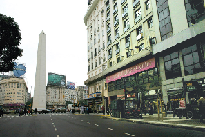 Hotel Obelisco Center