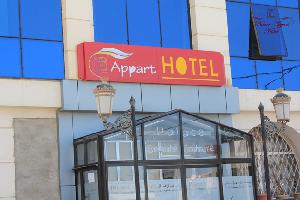 H tels argel 25 h tels pas chers argel for Appart hotel pas cher paca