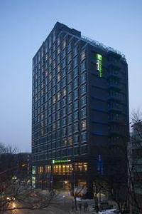 Hotel Holiday Inn Express Dongzhimen