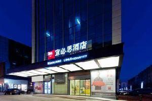 Hotel Ibis Qingdao Chengyang Zhengya
