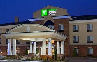 Hotel Holiday Inn Express & Suites G