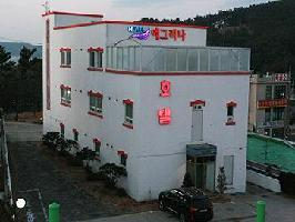 Hotel Yegrina