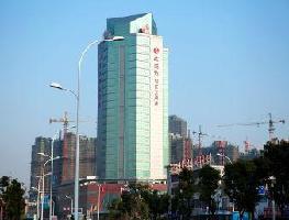 Hotel Ramada Wuxi