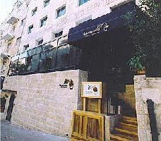 Montefiore Hotel Jerusalem