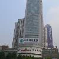 Vienna International Hotel Changsha Furong