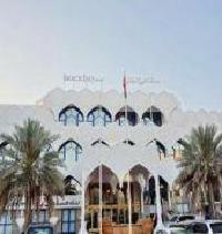Beach Bay Hotel (ex. Coral Hotel Muscat)