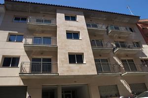 Ar Nautic Apartamentos