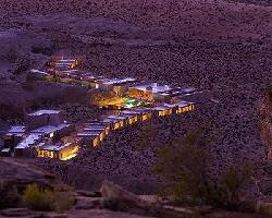 Hotel Amangiri