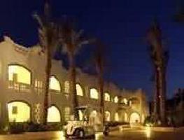 Hotel Domina Coral Bay Prestige