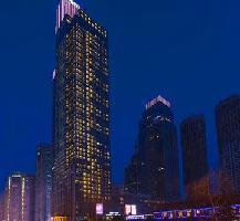 Hotel The Westin Qingdao
