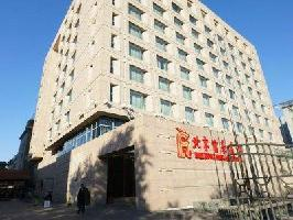 Hotel Regal Beijing Wangfujing