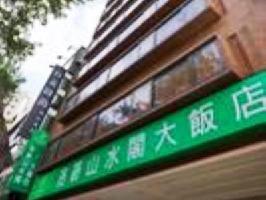 Hotel Green World Sansui