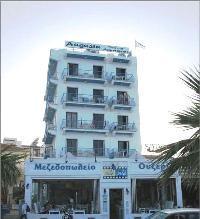Augusta Hotel Apts