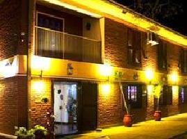 Hotel Hosterãa Aconquija