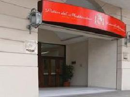 Hotel Patios Del Mediterraneo