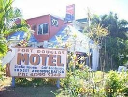 Hotel Port Douglas Motel