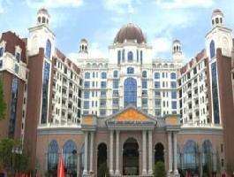 Hotel Howard Johnson Macrolink Plaza Huangshan