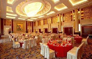 Hotel Hengda