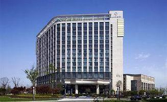 Hotel Cixi Landison Plaza