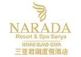 Hotel Narada Resort And Spa