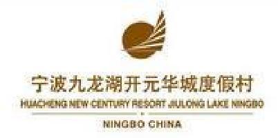 Hotel New Century Resort Jiulong Lake
