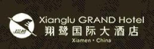 Xianglu Grand Hotel Xiamen
